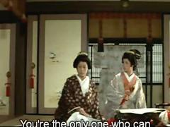 The Lustful Shogun and His 21 Concubines 4
